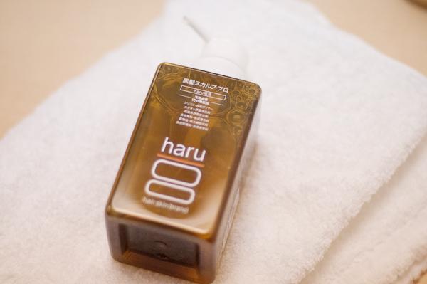 haru黒髪スカルププロ.jpg